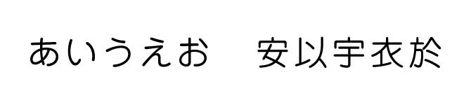 20150212_img03