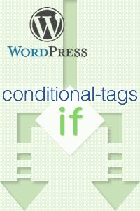 WordPressでよく使うテンプレートタグのまとめ【条件分岐タグ】