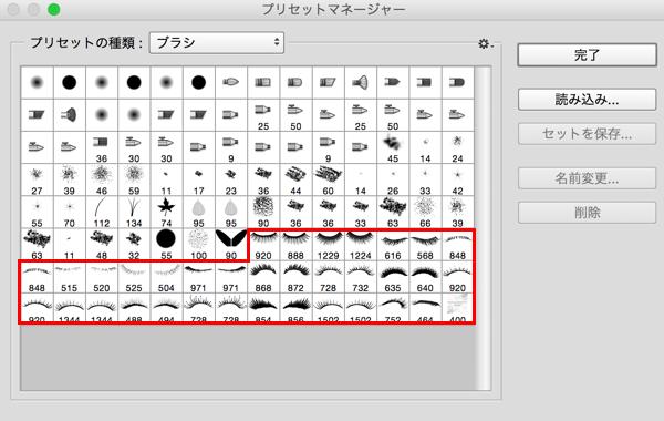【デザインワークショップ】vol.3 モデル写真のレタッチ(ポイントメイク編)