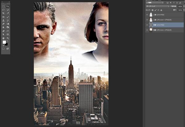 【デザインワークショップ】vol.7 写真を映画のポスター風のデザインに仕上げてみる