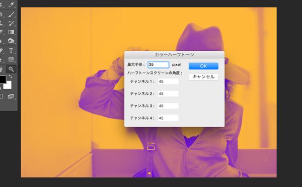 【デザインワークショップ】vol.10 Duotoneを使ったデザインバリエーション