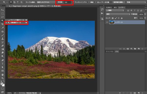 Photoshopでの画像切り抜きに使うテクニックについて