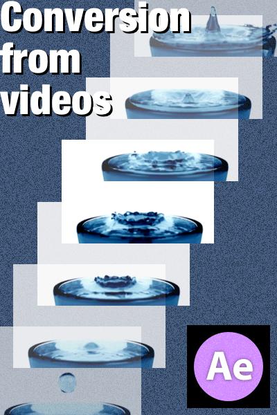 AfterEffectsで動画を連続した静止画イメージとして書き出す