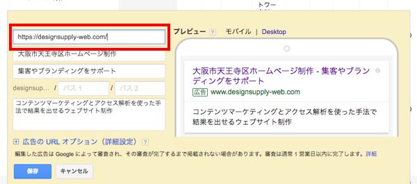 ウェブサイトを常時SSL化した後に行う変更作業チェックリスト