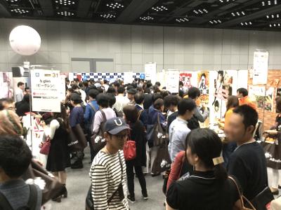 【レポート】『A8フェスティバル2017 in 大阪』参加してきました