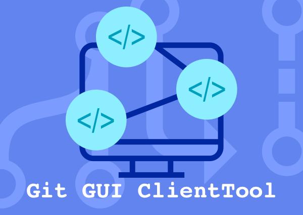 Gitのソースコードバージョン管理でGUIクライアントを導入する(Mac OS X)