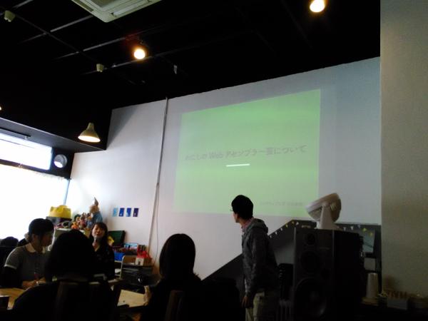 【レポート】WordBench大阪『カスタムフィールド製造業・Webアセンブラー座談会』に参加してきました