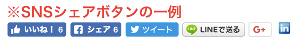 【ウェブマーケティング虎の巻】vol.5 ブログ記事をSNSで拡散して流入アップを目指す
