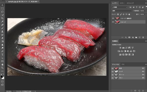 【デザインワークショップ】vol.14 料理写真のシズル感を表現してみる(ラップフィルター編)