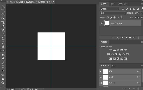 【デザインワークショップ】vol.17 ホログラムステッカーのようなデザインを作ってみる