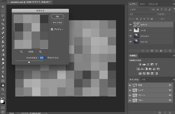 【デザインワークショップ】vol.18 クールなグリッジエフェクトのデジタル映像イメージを作ってみる