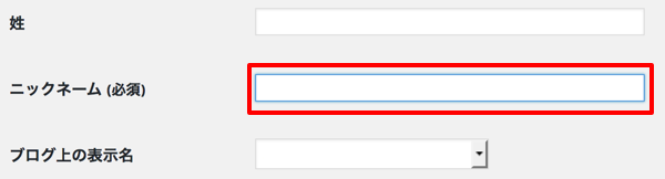 WordPressユーザーを任意の順番でソートして出力する