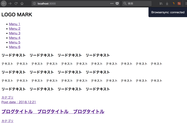 Gulp + Browsersyncを使ったブラウザ自動リロードでコーディング効率化を目指す