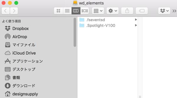 TimeMachineで外付けHDDにMacのバックアップを取る