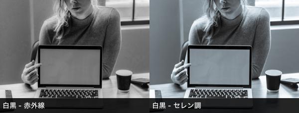Lightroomで写真の色調変更に使うプリセットフィルターまとめ(Lightroom CC編:その2)
