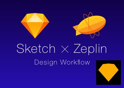 Sketch × Zeplinでスタイルガイドを活用した快適なデザイン制作フロー