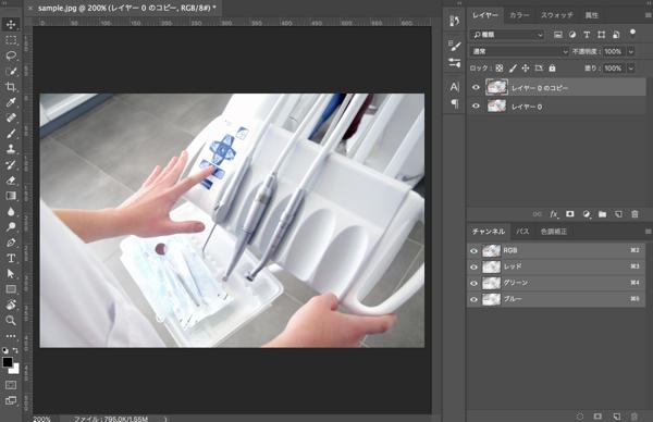 Photoshopで清潔感がある印象のイメージを作成する