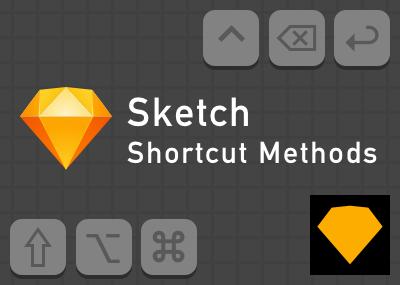 Sketchでショートカットキーの操作と登録で制作スピードを大幅にアップさせる