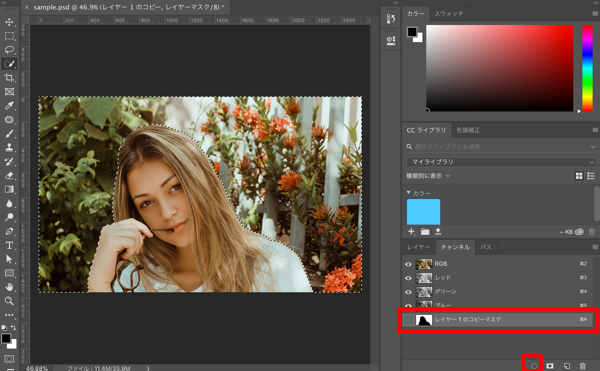 Photoshopで写真に一眼レフで撮影したようなボケを加える