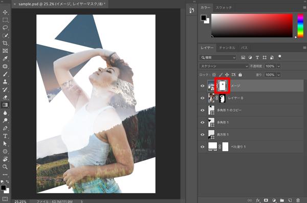 【デザインワークショップ】vol.21 多重露光風のアーティスティックなイメージを表現してみる