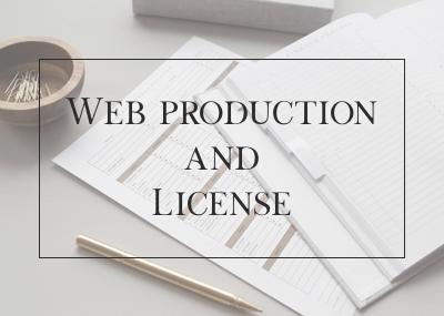 ウェブ制作に関係するライセンスについてのまとめ