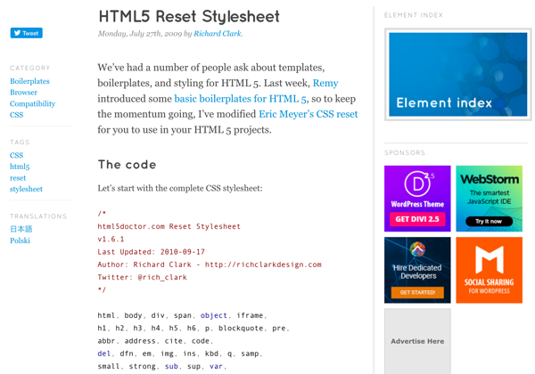 用途・特性別のリセット系CSSまとめ