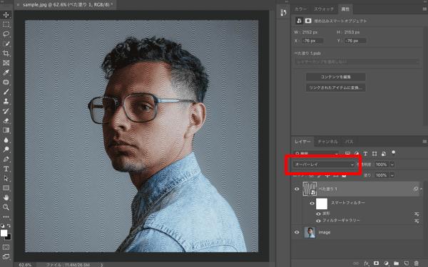 【デザインワークショップ】vol.22 写真をビンテージプリント風デザインに仕上げてみる