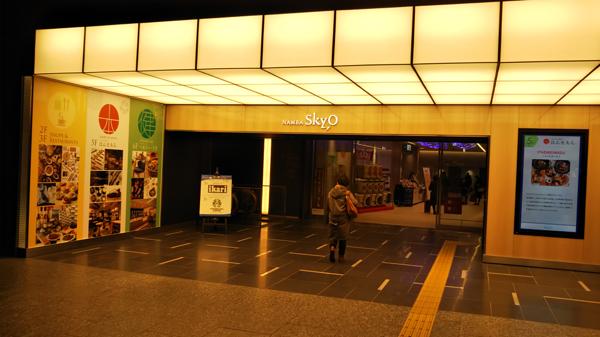 【レビュー】オススメのノマドワークスペース利用レビュー(大阪ミナミエリア #3)