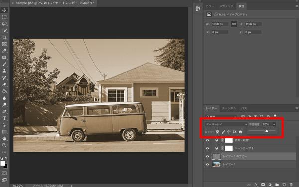 Photoshopで写真をモノクロやセピア調のノスタルジックな印象に仕上げる