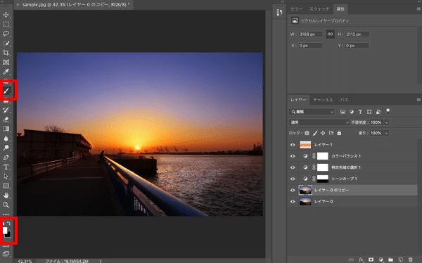 Photoshopでもっと綺麗な夕景の写真を目指すレタッチ