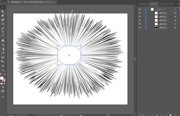 illustratorで漫画風デザインなどに使える集中線を作成する