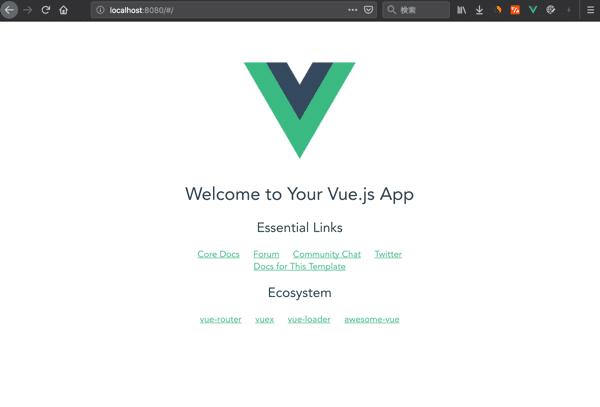 vue-cliの導入から新規でVue.jsのプロジェクト作成とビルド方法まとめ