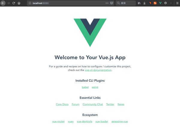 vue-cli 3系への移行と新規Vue.jsプロジェクト作成とビルド方向まとめ