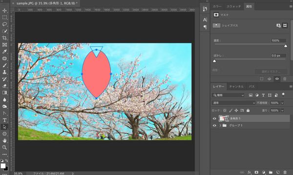 Photoshopで春の日差しと桜吹雪のあるイメージを作成する