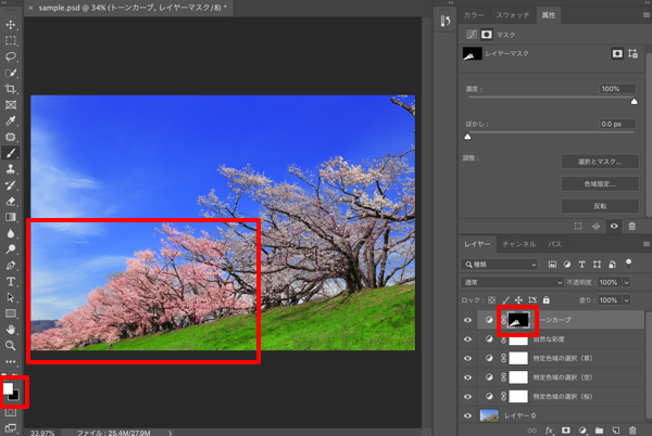 Photoshopでもっと綺麗な桜の写真を目指すレタッチ(広角・ワイド編)