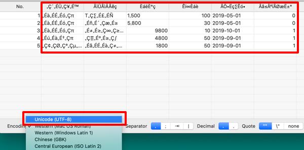 データ分析や登録などで使用するCSVファイルを扱う時の注意点まとめ