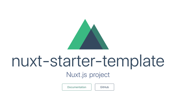 Vue.jsのフレームワークであるNuxt.jsの導入と新規プロジェクト作成フローまとめ
