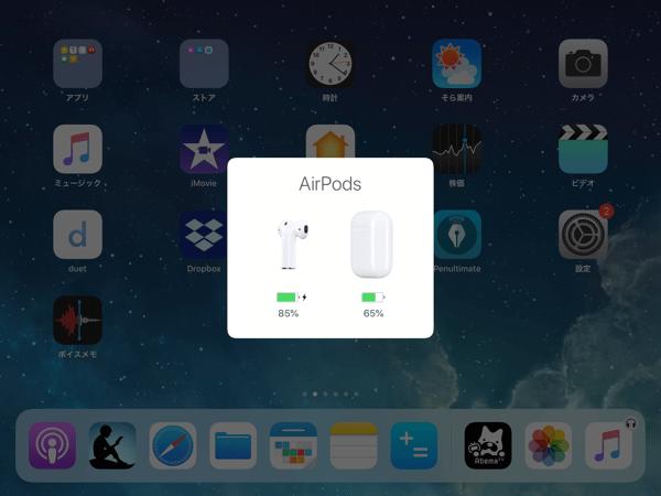 【レビュー】オンラインの打合せ用にAirPodsを導入しました