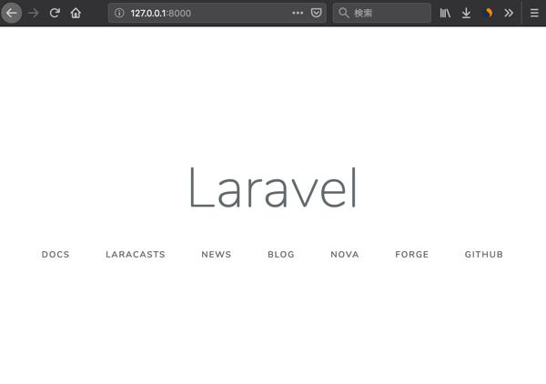 【macOS】Laravelのインストールとプロジェクト作成の流れ