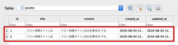 Laravelでデータベースと連携したCRUDのAPIを作成してみる(環境構築)