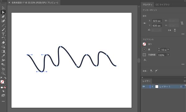 Illustratorで波線やジグザク線のデザインを作成する