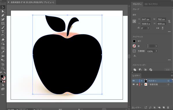 Illustratorのグラデーションメッシュで複雑なグラデーションを作成する