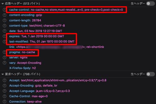 PHPでウェブページのキャッシュを残さないようにする