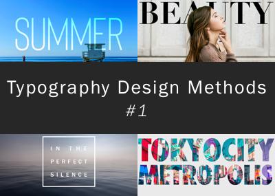 ウェブデザインで使えるテキスト周りのデザインアイデアまとめ#1(背景写真との組み合わせ)