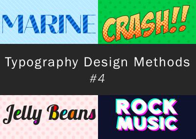 ウェブデザインで使えるテキスト周りのデザインアイデアまとめ#4(塗りの表現)