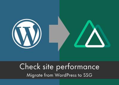 WordPressから静的サイトジェネレーターに移行後のサイトパフォーマンスの変化をチェックしてみる